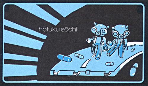 Hofuku+Sochi